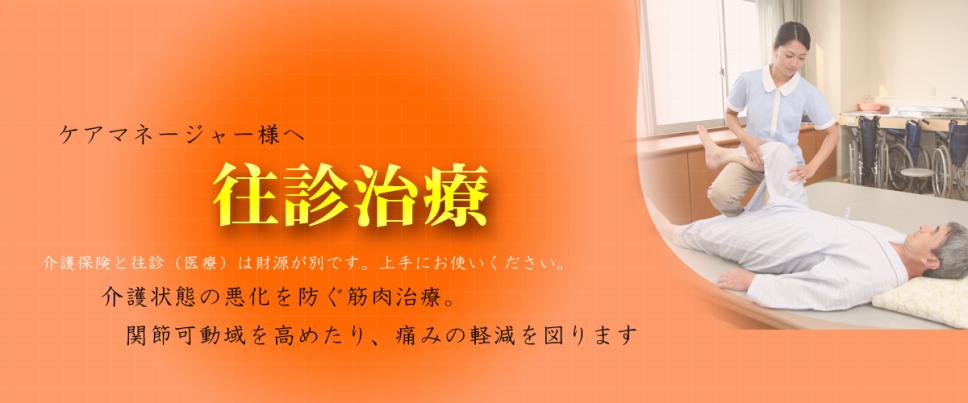http://yasunaga-seikotsu.com/stom/wp-content/uploads/2016/04/c-0415-1-968x403.png